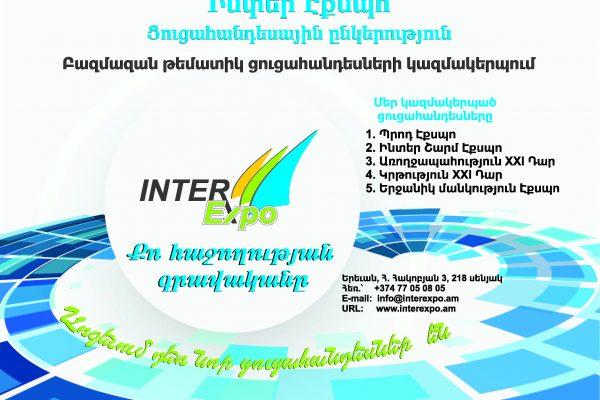 Interexpo baner_cor_Page_1